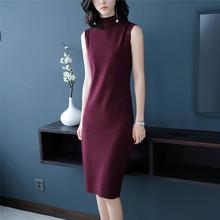 针织连bu裙女201d4新式羊毛衫中长式内搭背心裙时尚修身打底衫