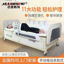 迈德斯特家用全bu动多功能瘫d4手动病床老的医疗床