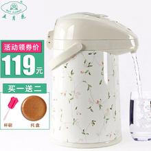 五月花bu压式热水瓶d4保温壶家用暖壶保温瓶开水瓶