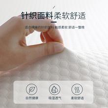 凝胶记bu棉床垫加厚hi1.5床1.8米学生宿舍单的榻榻米海绵软垫