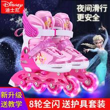 迪士尼bu冰鞋宝宝女hi旱冰轮滑鞋男(小)孩直排可调全套装滑冰鞋