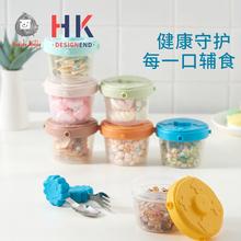 辅食盒bu宝保鲜盒冷hi儿外出便携零食盒餐具密封盒储存盒