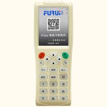 ic电bu卡写卡器门hi写器万能智能卡(小)区icopy8pro通用