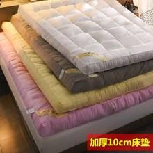 羽绒 bu垫上下铺春hi垫宝宝床垫被纯手工慢回弹全屋子母床