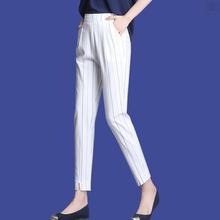 棉麻哈bu裤女202hi薄式冰丝九分裤高腰白色亚麻裤子宽松休闲裤