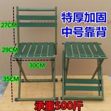 靠背椅bu叠椅子带靠hi凳不锈钢管老的(小)马扎能收野外矮凳子垂