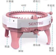 织围巾bu器送毛线手id机多用编织机帽子(小)型送礼密齿手工制作