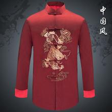 唐装男bu庆上衣中式id套中国风礼服男装民族服装主持演出服男