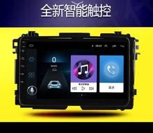 本田缤bu杰德 XRew中控显示安卓大屏车载声控智能导航仪一体机