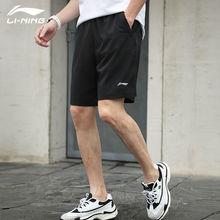 p5李宁短裤男士跑步五分裤2021夏bu15宽松透ew运动梭织裤