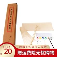 DIYbu白风筝手工ew传统竹条教学纸风筝散件亲子创意涂鸦画