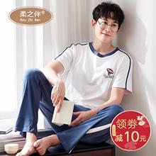 男士睡bu短袖长裤纯ew服夏季全棉薄式男式居家服夏天休闲套装