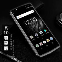 OUKI/欧奇 K10一万毫安大电池bu15长待机ew网通4G 6+128G大内