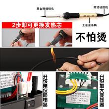 [bueereview]锡台无铅焊接手机套装维修