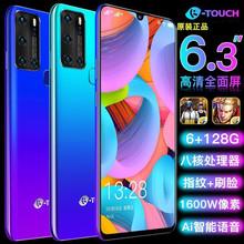 K-Toucbu3/天语 ew全面水滴屏全网通4G学生价游戏安卓智能手机