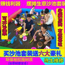 充气沙bu池摆摊广场ew明子玩具沙池套装大型生意公园