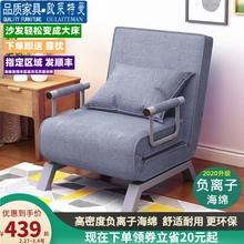 欧莱特bu多功能沙发ll叠床单双的懒的沙发床 午休陪护简约客厅