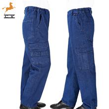 加厚纯bu牛仔工作服ll口袋电焊工耐磨工装裤车间宽松劳保裤子