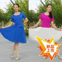 2019年新式bu4艺格格红ll创广场舞服装中老年 演出服 套装女