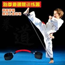 跆拳道bu腿腿部力量ll弹力绳跆拳道训练器材宝宝侧踢带