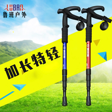 伸缩登bu杖手杖碳素ll外徒步行山爬山装备碳纤维拐杖拐棍手仗