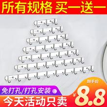 304bu不锈钢挂钩fa服衣帽钩门后挂衣架厨房卫生间墙壁挂免打孔