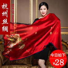 杭州丝bu丝巾女士保fa丝缎长大红色春秋冬季披肩百搭围巾两用