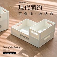 北欧ibus卫生间简fa桌面杂物抽屉收纳神器储物盒