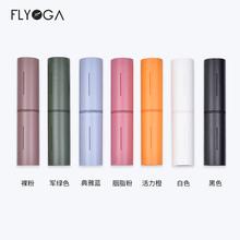 FLYbuGA瑜伽Mfa瑜伽垫平板支撑垫垫膝盖垫迷你垫Z1000
