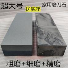 180bu320目3fa目粗磨细磨精磨双面磨刀石家用天然油石浆石
