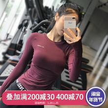 秋冬式bu身服女长袖fa动上衣女跑步速干t恤紧身瑜伽服打底衫