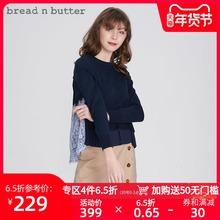 【年货节】 bread n bubu13terfa装圆领雪纺拼接套头针织衫