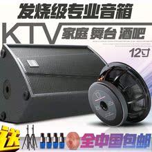 玛田Fbu5单12双fa全频专业音箱演出婚庆酒吧KTV包厢舞台HIFI音