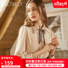 202bu秋冬季新式fa纺衬衫女设计感(小)众蝴蝶结衬衣复古加绒上衣
