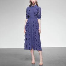 春装2bu21新式女fa边雪纺长裙仙气质衬衫裙子长袖中长式连衣裙