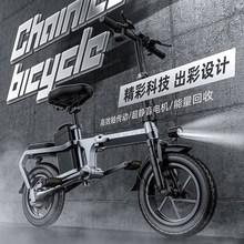 英格威无链条bu动折叠自行fa代步轴传动迷你(小)型电动车