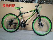26寸山地车bu手车成的男fa市场学生无链条一体自行车赛车单车