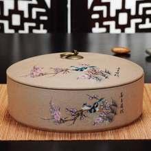 老岩泥bu叶罐大号七fa仿古紫砂新品普洱茶饼家用醒储存装陶瓷