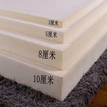 米5海bu床垫高密度fi慢回弹软床垫加厚超柔软五星酒