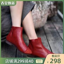 Artbuu阿木原创fk底短靴秋单靴真皮舒适百搭平底子妈妈鞋