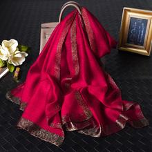 红色围巾bu送礼冬季中ld桑蚕丝妈妈百搭春秋薄本命年礼物