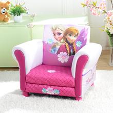 迪士尼bu童沙发单的ld通沙发椅婴幼儿宝宝沙发椅 宝宝