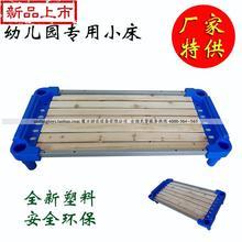 幼儿园bu睡床 宝宝ld板床 幼儿床 实木床◆新式◆板