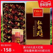 中闽弘bu弘韵通天茶ld特级安溪礼盒500g正味新茶