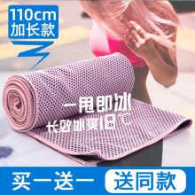 乐菲思bu感运动毛巾ld加长吸汗速干男女跑步健身夏季防暑降温
