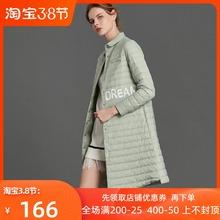 202bu新式轻薄羽ld中长式修身收腰显瘦外套008白鸭绒秋季