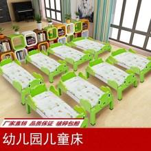 幼儿床bu通可折叠床ld宝宝午睡床塑料叠叠床宝宝(小)床(小)学生床