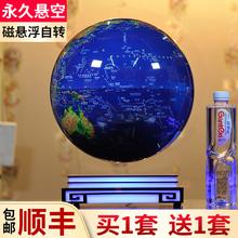 磁悬浮bu转发光12ld摆件高档精品装饰办公室创意摆件