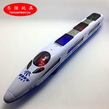 【天天bu价】宝宝高ld和谐号火车语音报站车万向电动火车玩具