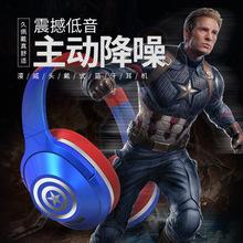 漫威正款真无线头戴式钢铁bu9蜘蛛蓝牙ld噪耳麦双耳运动耳机